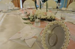 Qwp Wedding&Event Planner