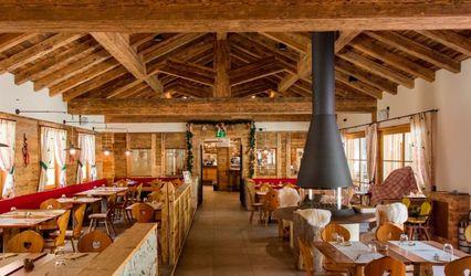Alpine Lounge Meriz 1