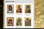 Galleria icone sacre di Visioni d'autore
