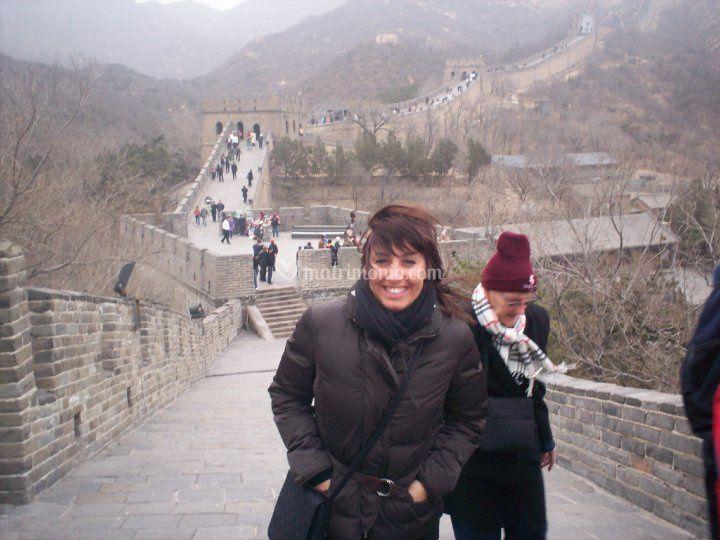 Erika, Cina