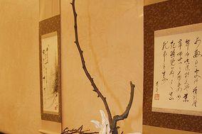 Ichiro Fukushima Bottega D'arte