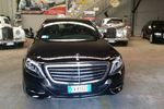 Mercedes classe s new modell 1