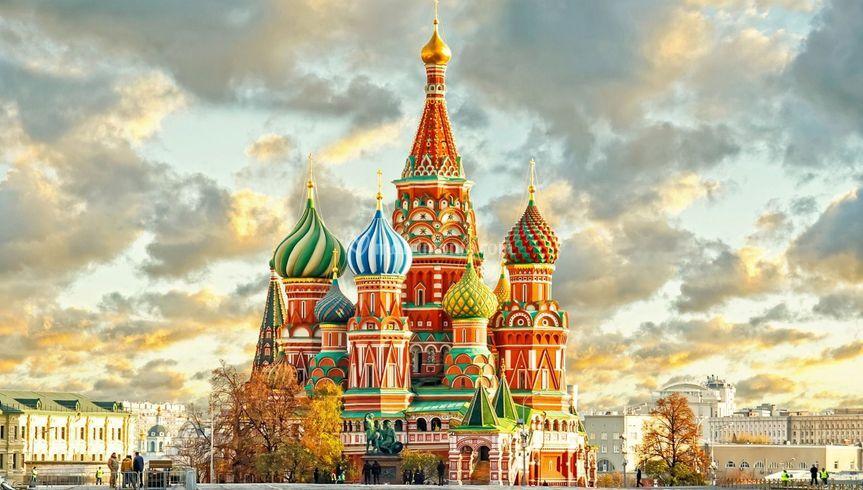 Cattedrale San Basilio Mosca