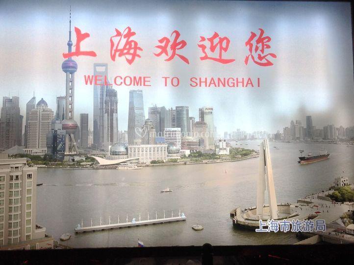 Gruppo Shanghai Cercavacanze