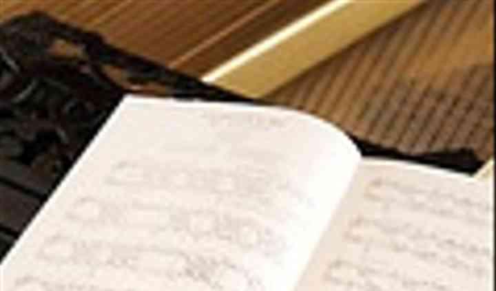 Wedding Music Planner Group - Consorzio di Musicisti Associati