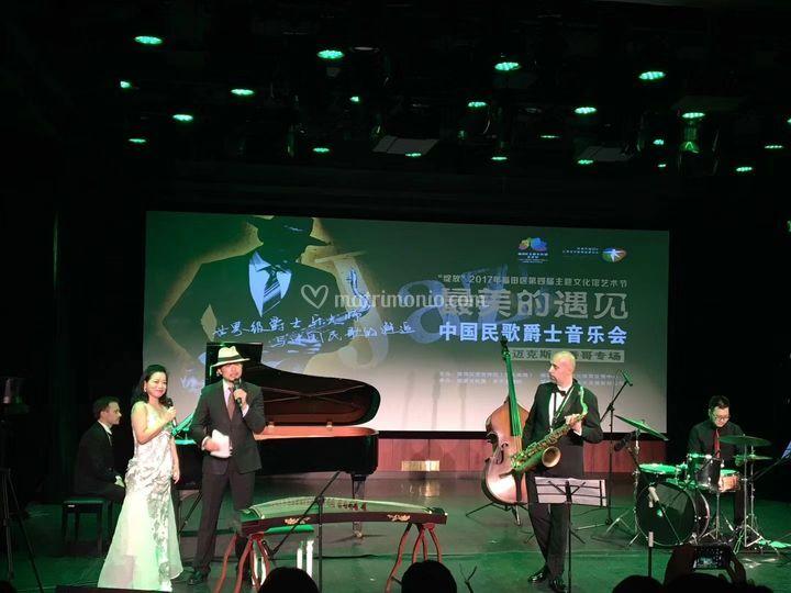 Festival 2017 Shenzhen