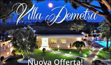 Villa Demetra Ricevimenti 1