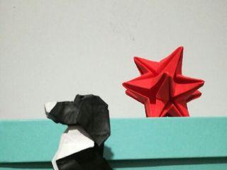 Atelier Origami Kartouche 3