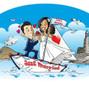 le nozze di Yadira e Grafica Personalizzata 2
