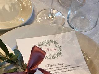 Vainilla Catering 3