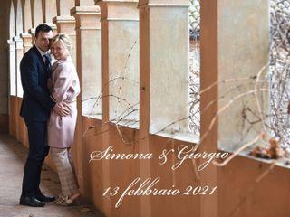 Tecno Foto di Rosani Giuliano 1