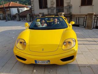AM Wedding Car 2