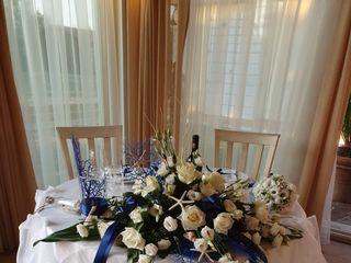 Carla Home & Flowers 1