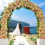 le nozze di Simona Starace e Mimmagiò 27
