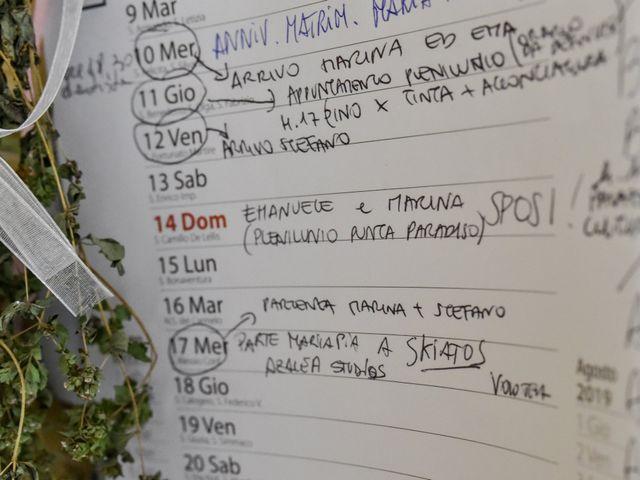 Il matrimonio di Marina e Emanuele a Noicattaro, Bari 1
