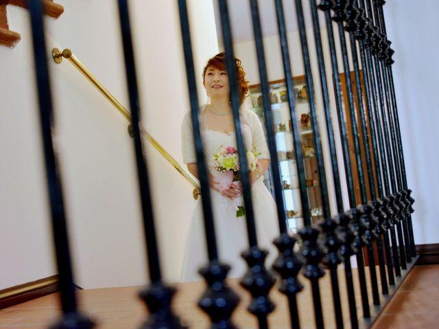 Il matrimonio di Davide e Aya a Lierna, Lecco 22