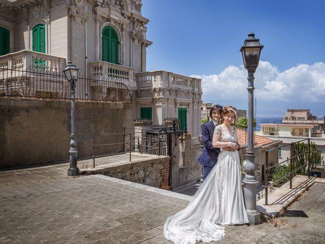Il matrimonio di Giovanni e Daniela a Reggio di Calabria, Reggio Calabria 16