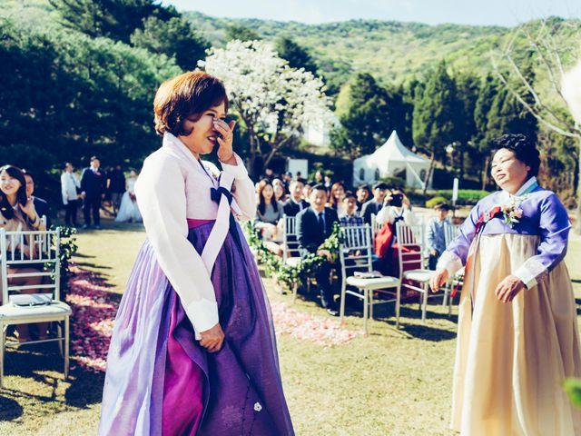 Il matrimonio di Bang e Lee a Catania, Catania 48