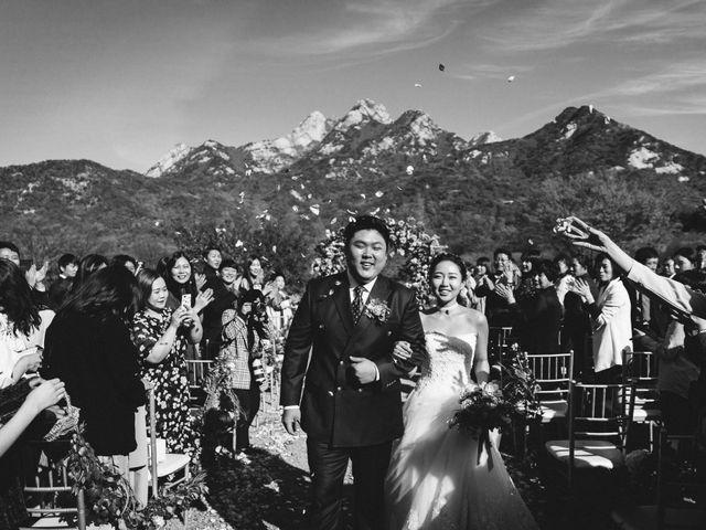 Il matrimonio di Bang e Lee a Catania, Catania 101