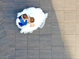Le nozze di Maria Chiara e Filippo