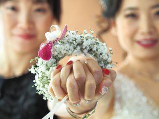 Le nozze di Ding Wei e Wang Yin 1