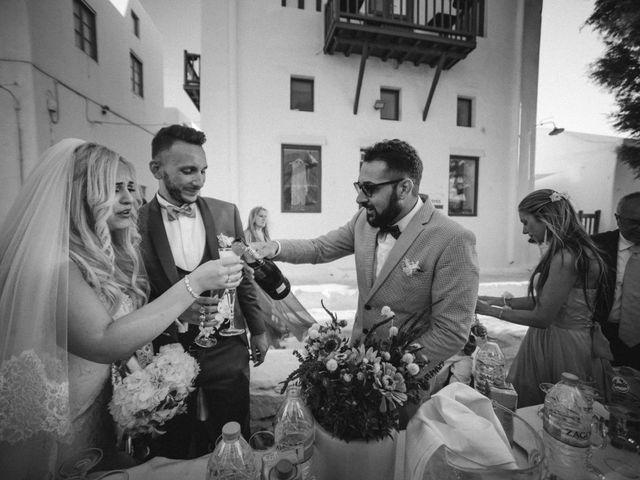 Il matrimonio di Mauro e Ilaria a Sesto San Giovanni, Milano 63