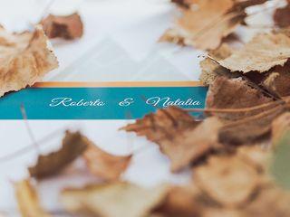 Le nozze di Natalia e Roberto 2