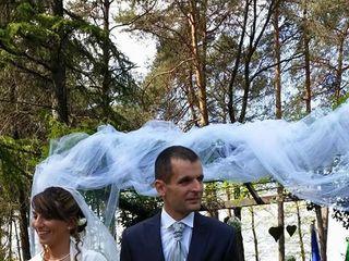 Le nozze di Simone e Erica 1