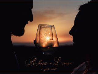 Le nozze di Laura e Alessio 1