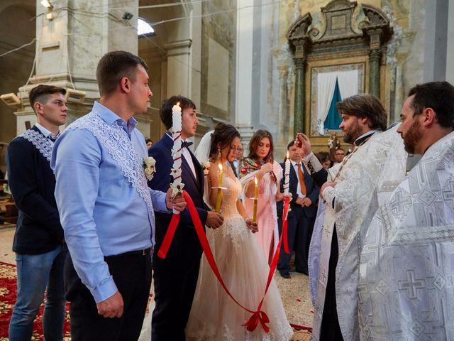 Il matrimonio di Antonio e Galina a Ferrara, Ferrara 13