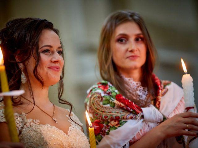 Il matrimonio di Antonio e Galina a Ferrara, Ferrara 27
