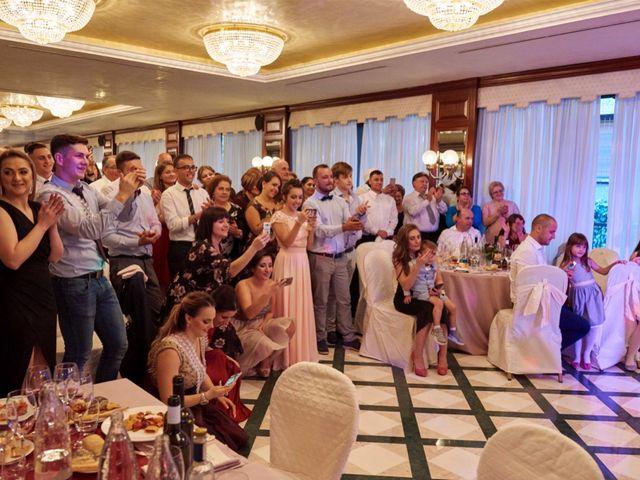 Il matrimonio di Antonio e Galina a Ferrara, Ferrara 87