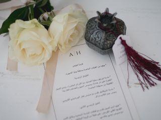 Le nozze di Hala e Ayaham 1