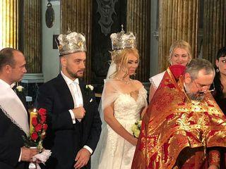 Le nozze di Omar e Elena 3