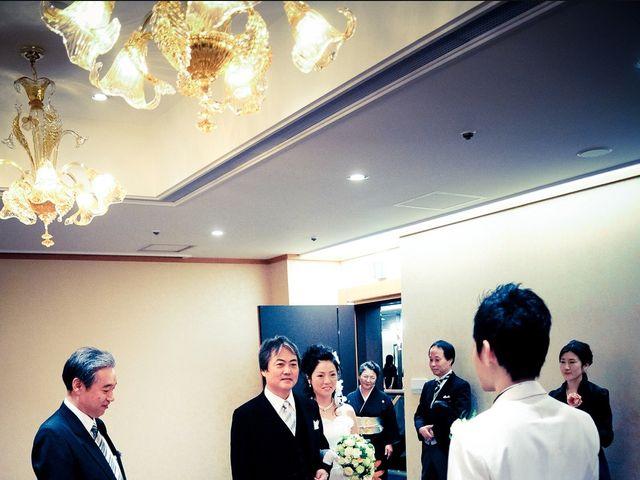 Il matrimonio di Hydenori e Akiko a Genova, Genova 16