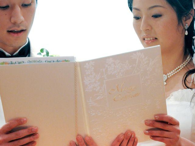 Il matrimonio di Hydenori e Akiko a Genova, Genova 20