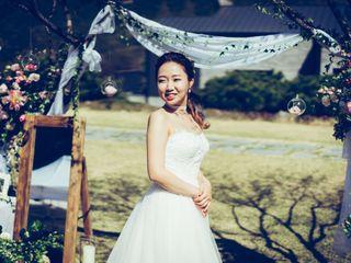 Le nozze di Lee e Bang 2