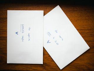 Le nozze di Valentina e Gianluca 1
