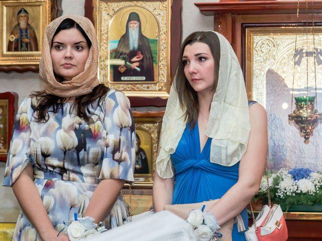 Il matrimonio di Gian Marco e Alina a Cagliari, Cagliari 74