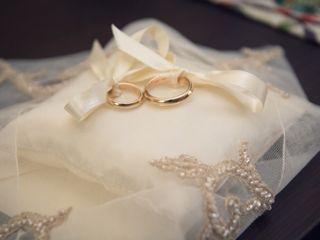 le nozze di Maria Rita e Gianluigi 3