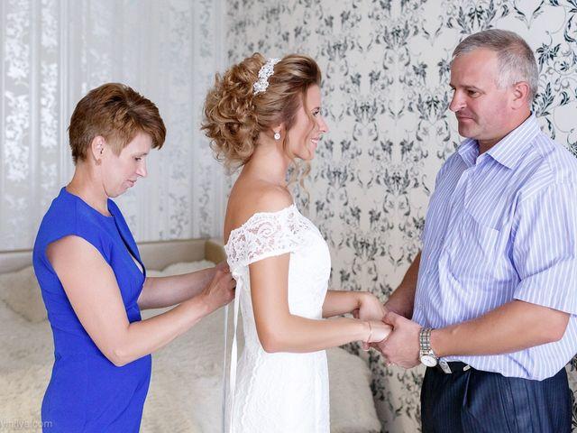 Il matrimonio di Kirill e Tanya a Genova, Genova 11