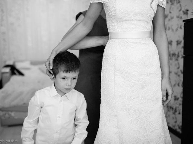 Il matrimonio di Kirill e Tanya a Genova, Genova 26