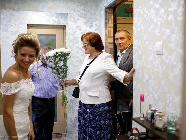 Il matrimonio di Kirill e Tanya a Genova, Genova 29