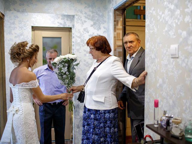 Il matrimonio di Kirill e Tanya a Genova, Genova 30