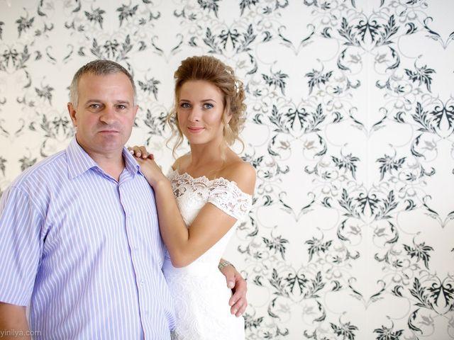 Il matrimonio di Kirill e Tanya a Genova, Genova 31