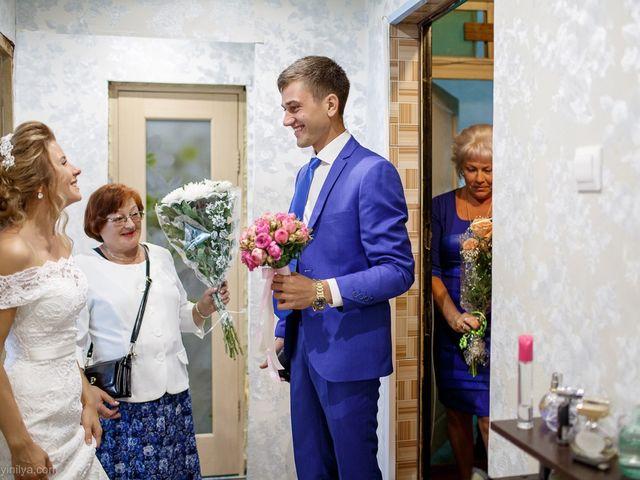 Il matrimonio di Kirill e Tanya a Genova, Genova 35