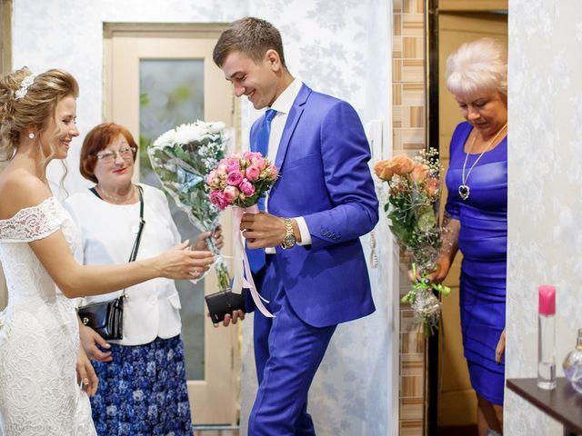 Il matrimonio di Kirill e Tanya a Genova, Genova 36
