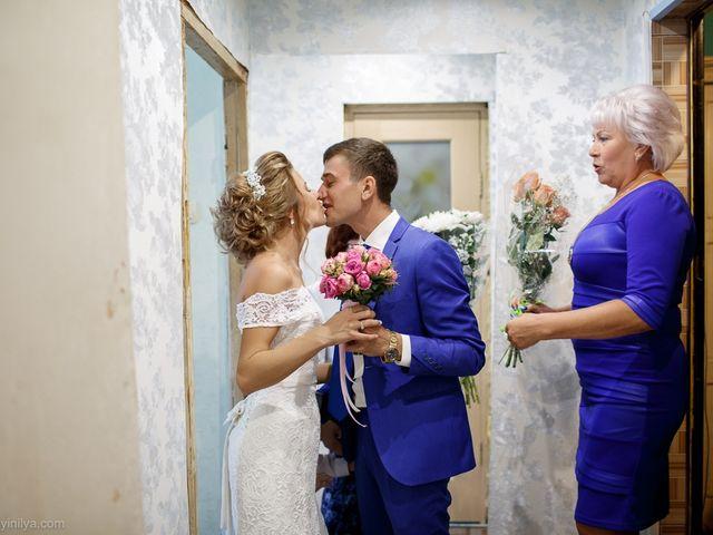 Il matrimonio di Kirill e Tanya a Genova, Genova 37