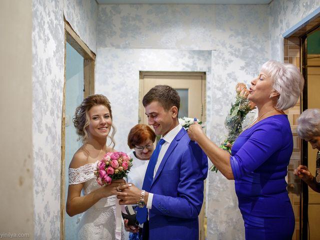 Il matrimonio di Kirill e Tanya a Genova, Genova 38