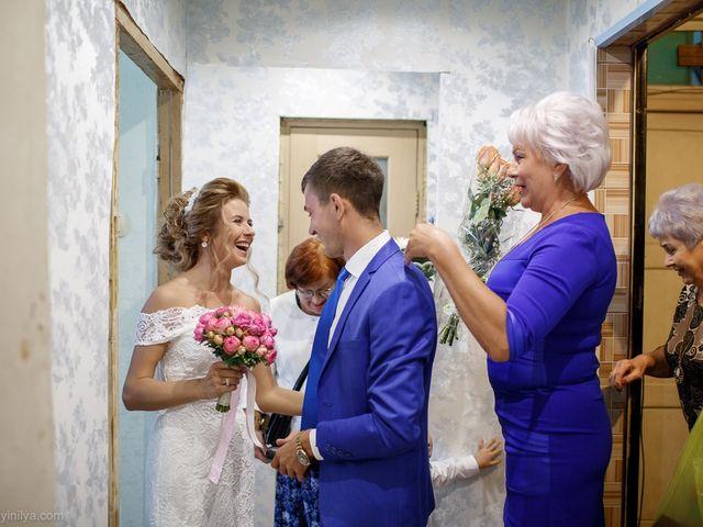 Il matrimonio di Kirill e Tanya a Genova, Genova 39